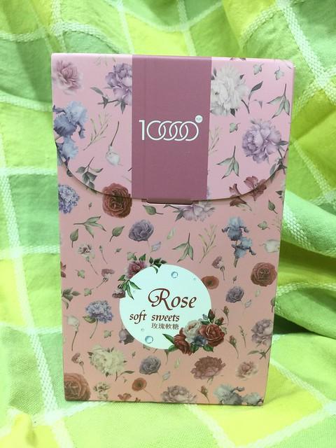 (體驗)養顏美容的【天然紅顏玫瑰軟糖65g】還能使口氣芬芳