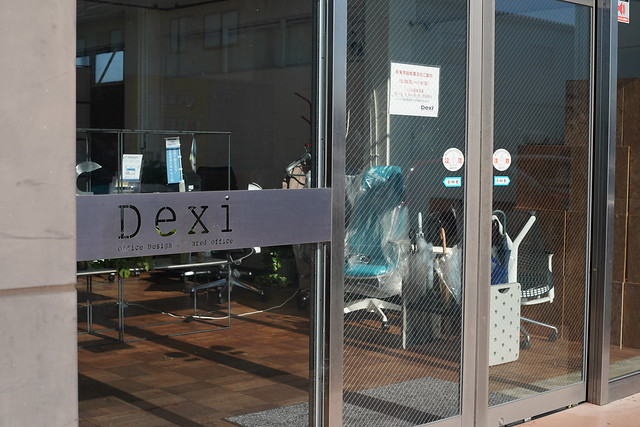 Co-working space Dexi