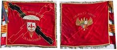 Conoce los #SímbolosEjércitodeTierra: Guión de I Bandera 'Roger de Flor' de #Paracaidistas.