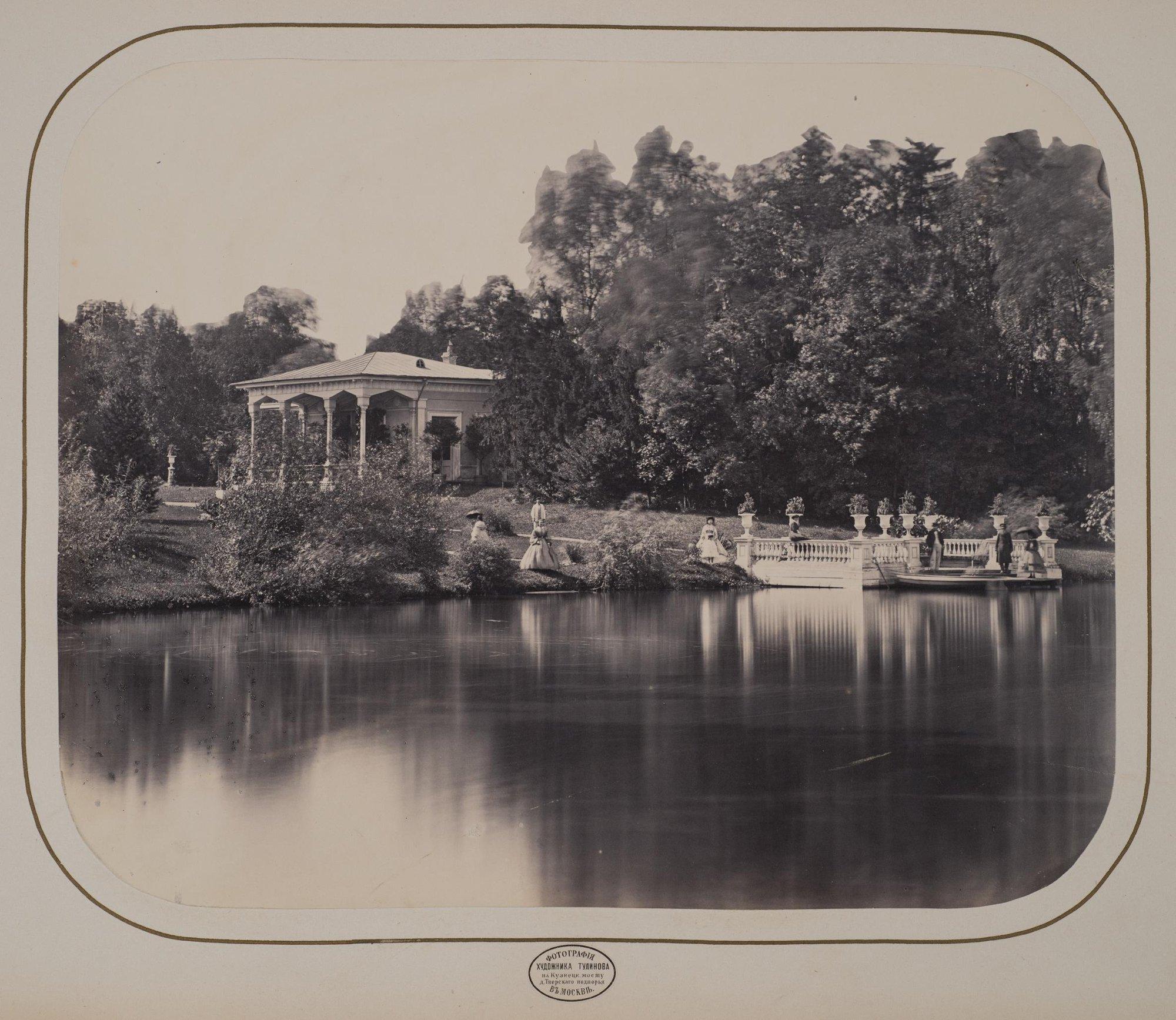 1860-е. Никольское-Прозоровское. Вид павильона Летний домик и пруда