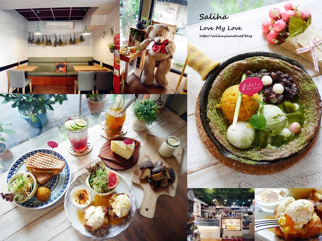 台北中山區行天宮站遇見美好早午餐brunch食記