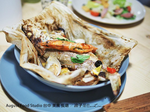 August Food Studio 台中 美食 餐廳 16