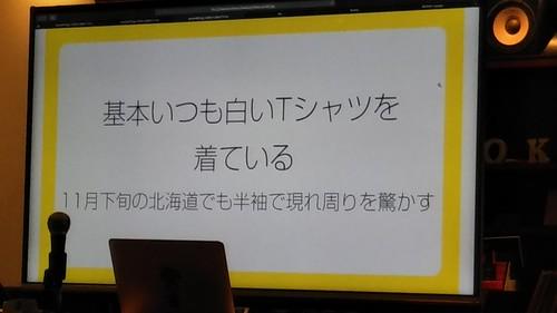 小宮山雄飛があの人と話す会 vol.24