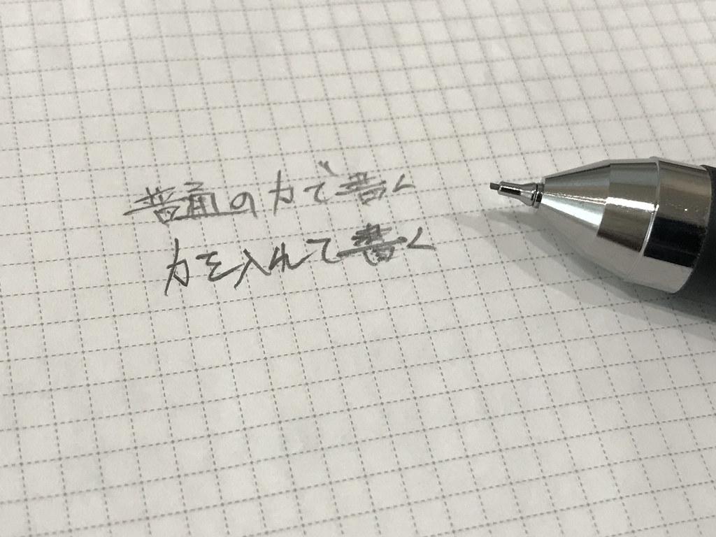 デルガード+2c試筆