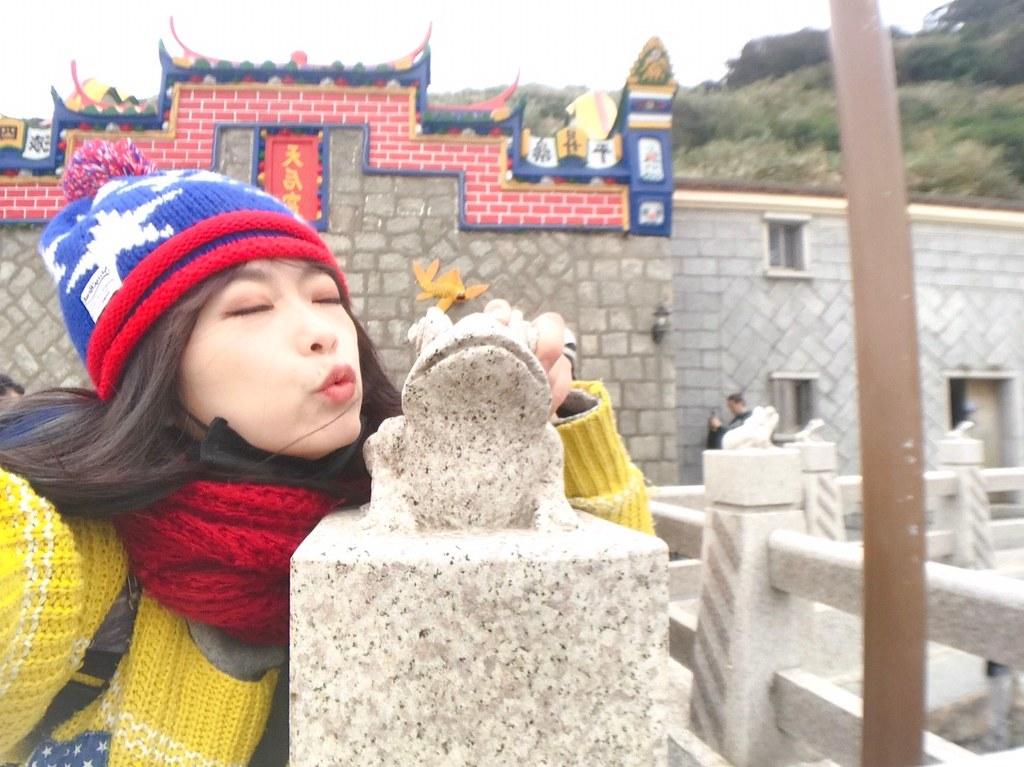 20181207馬祖北竿芹壁村青蛙selfie