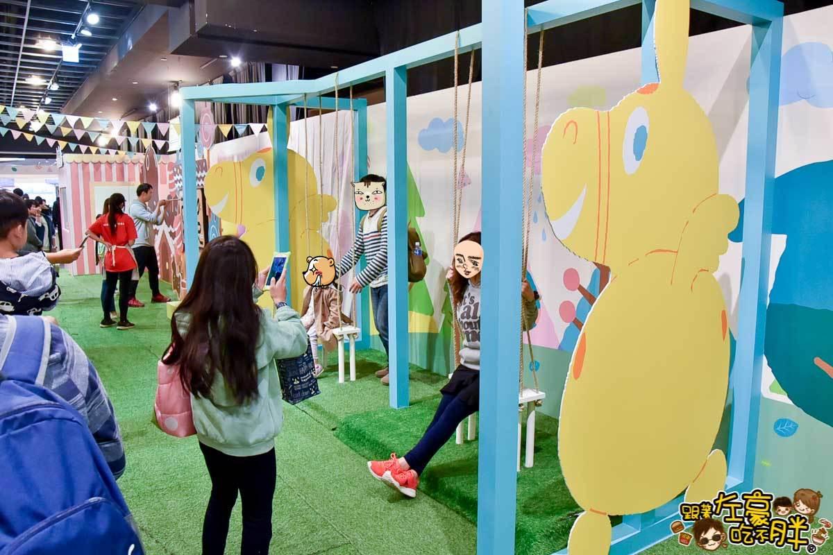 夢時代展覽-童樂森林-9