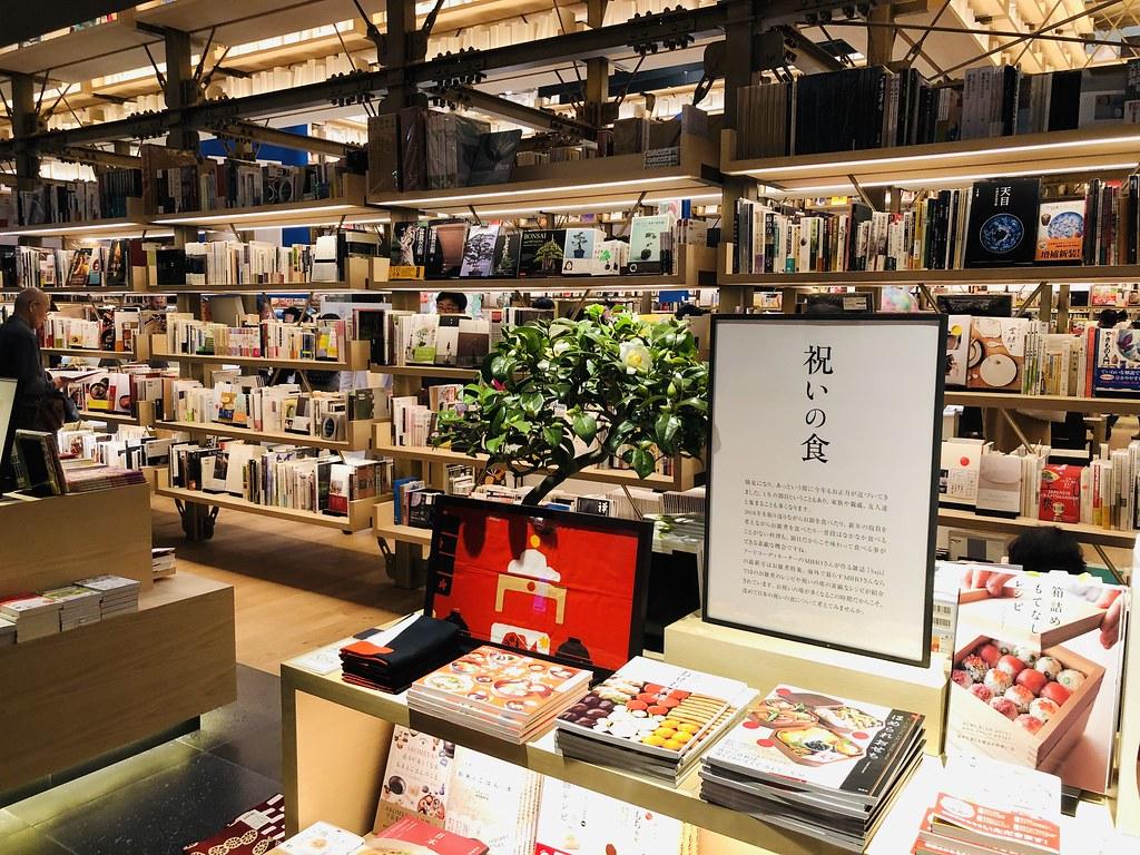 蔦屋書店1