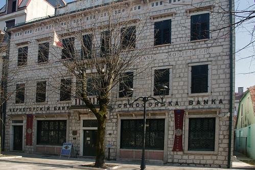 Central Bank of Montenegro Money Museum