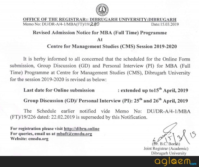 Dibrugarh University MBA Admission 2019 - Result (Released