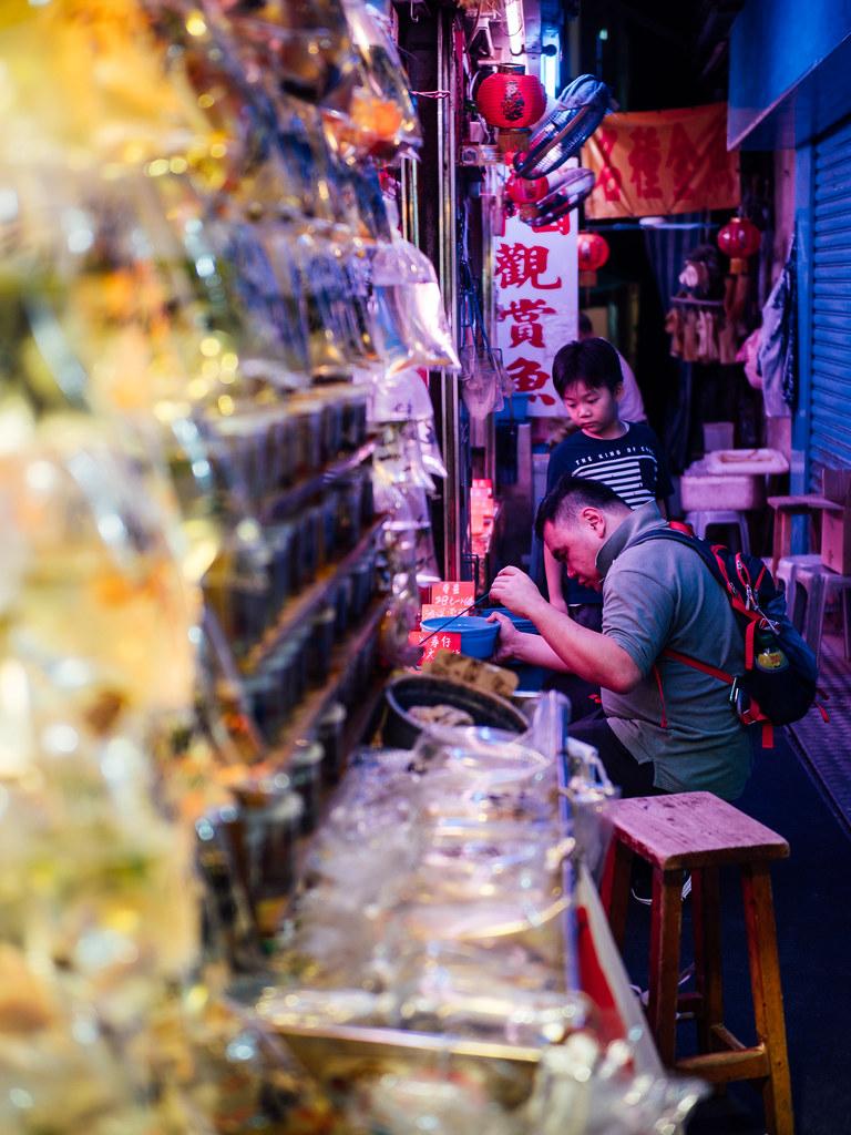 金魚街|香港