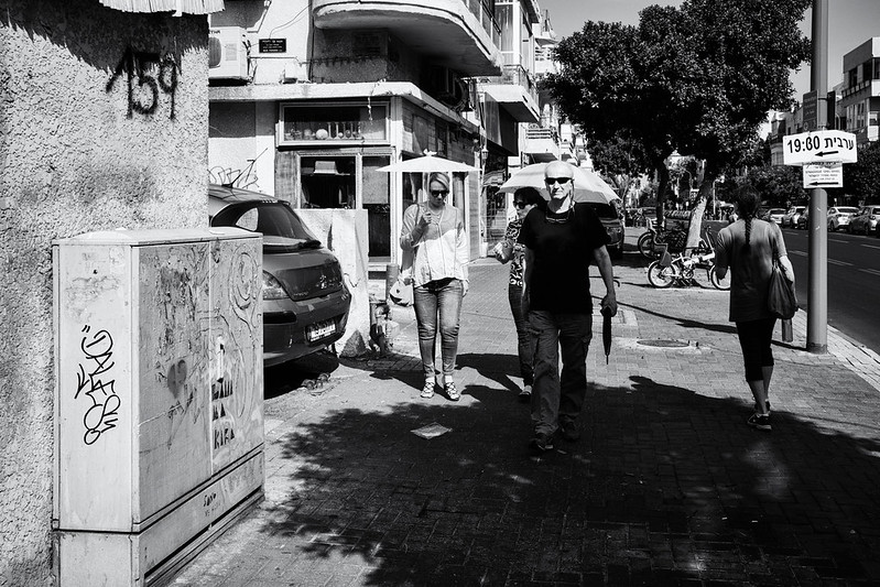 Under the Tel Aviv Sun