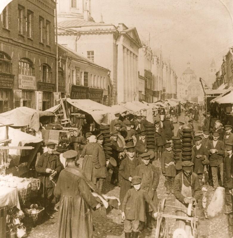 Москва. Часть 107