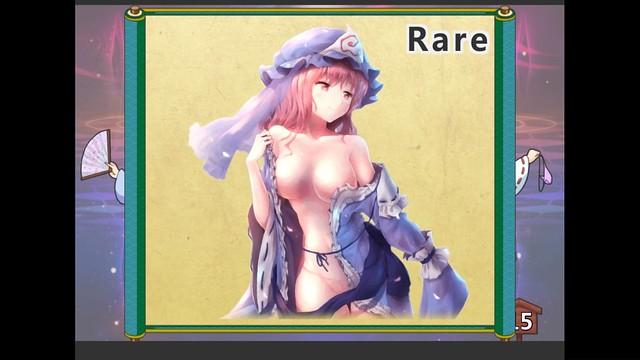 Touhou Pants Contest - Rare
