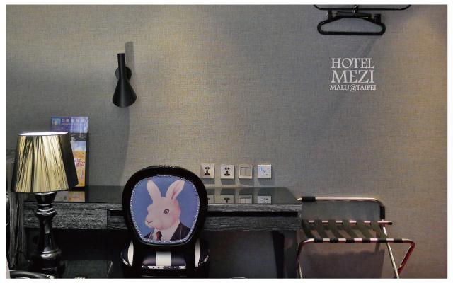 日暉酒店hotelmezi-7