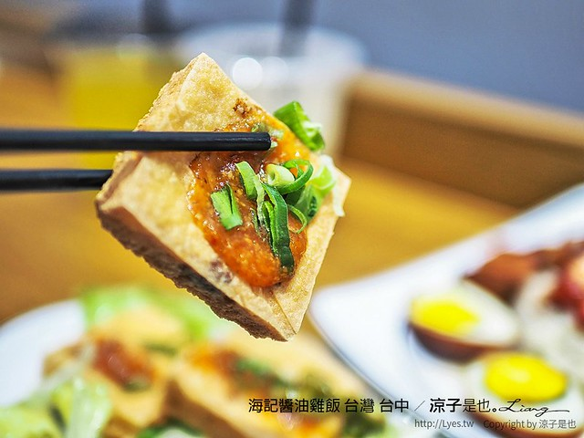 海記醬油雞飯 台灣 台中 23