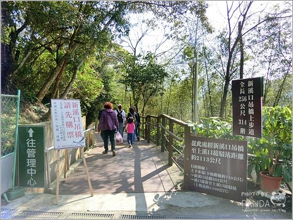 新溪口吊橋 (7)
