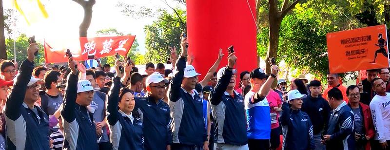 201812月1日太魯閣馬拉松 (2)