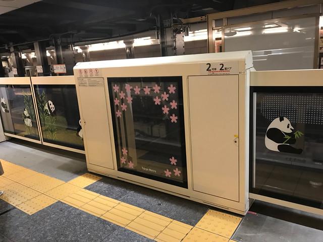 072-Japan-Tokyo