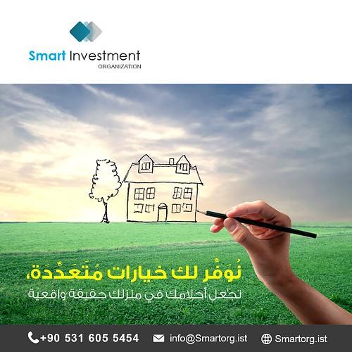 سمارت للاستثمار في تركيا شراء شقة في اسطنبول بالتقسيط 2019 45107615484_12f8fc8ae7