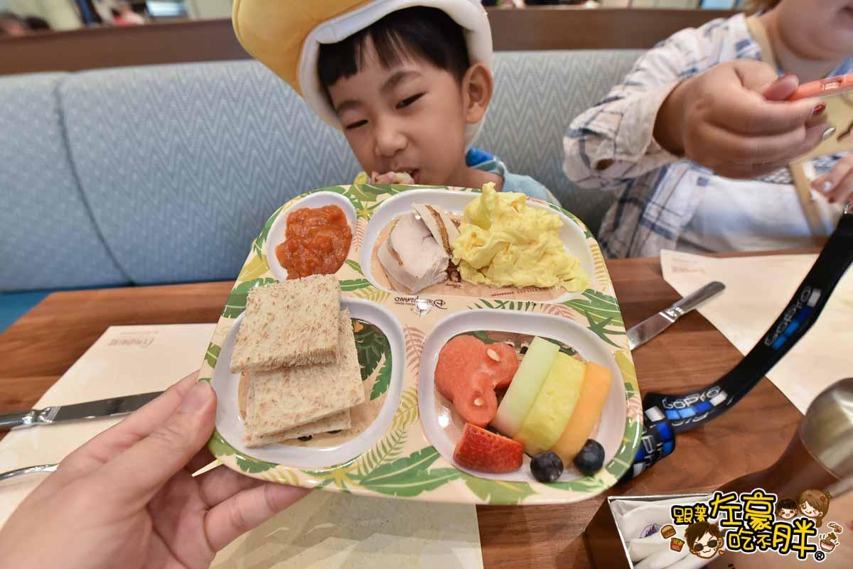 香港迪士尼探索家度假酒店 芊采餐廳--1