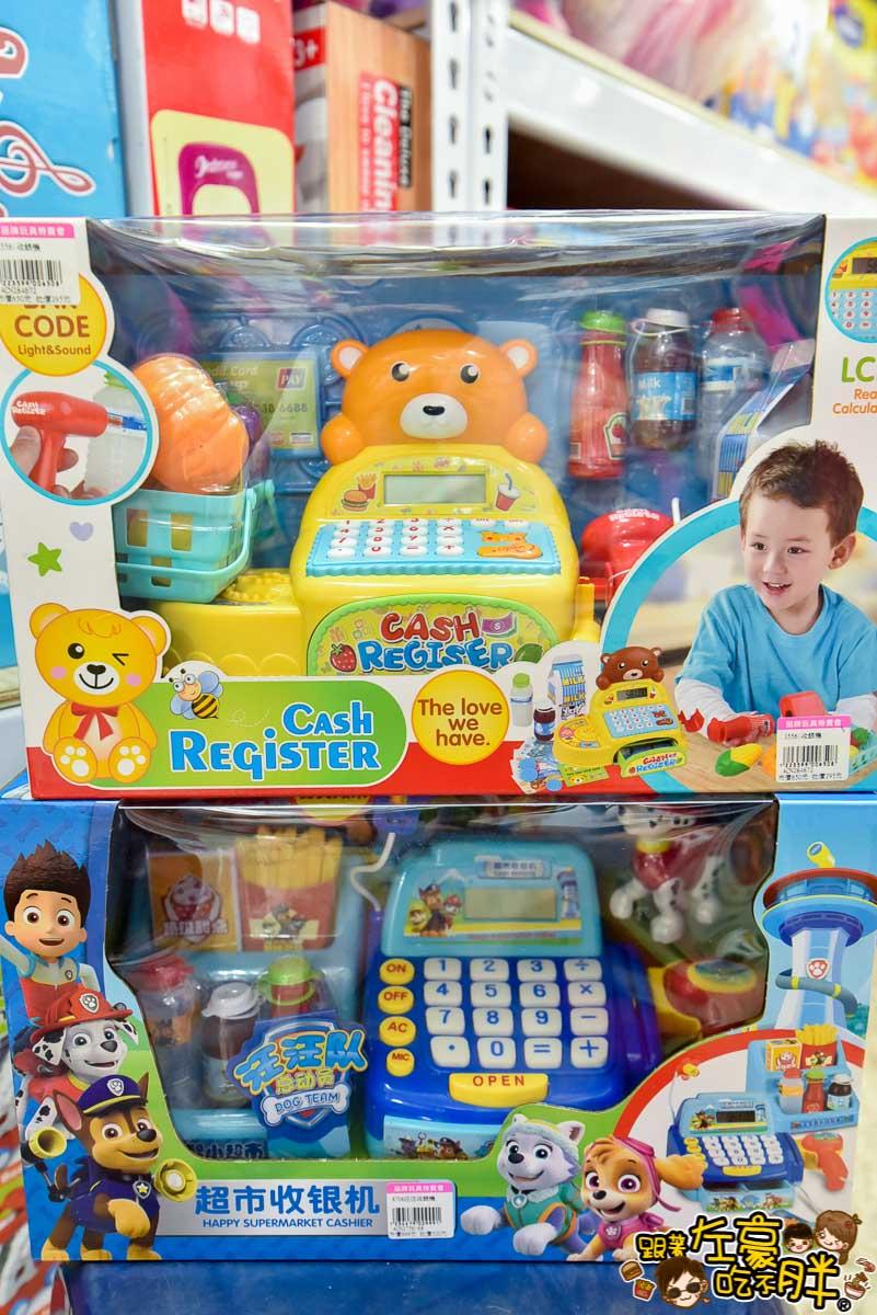 亞細亞toys批發家族(玩具批發)-56