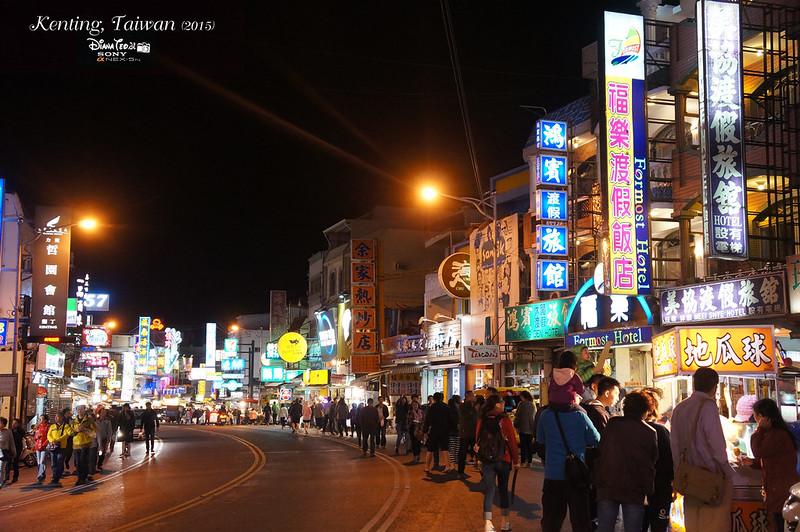 Taiwan Kenting 08