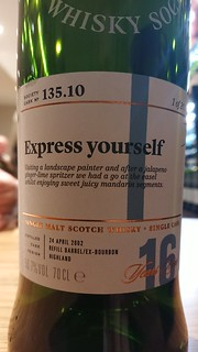 SMWS 135.10 - Express yourself