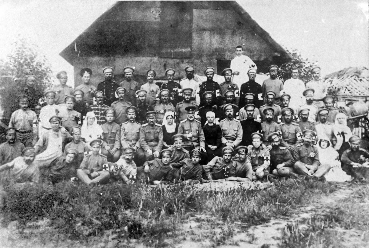 1914. 463-й полевой подвижной госпиталь Юго-западного фронта во время 1-й Мировой войны, сформированный в г. Курске.