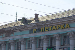 Torzhok_blog_04_2015-1