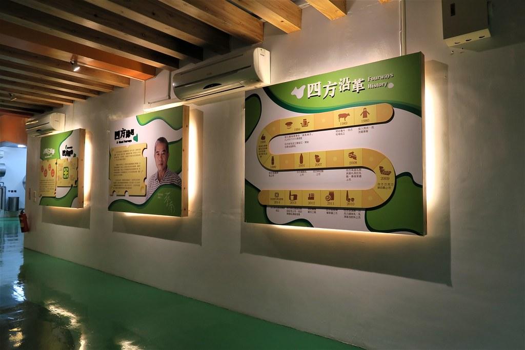 竹南奶酪觀光工廠 (7)
