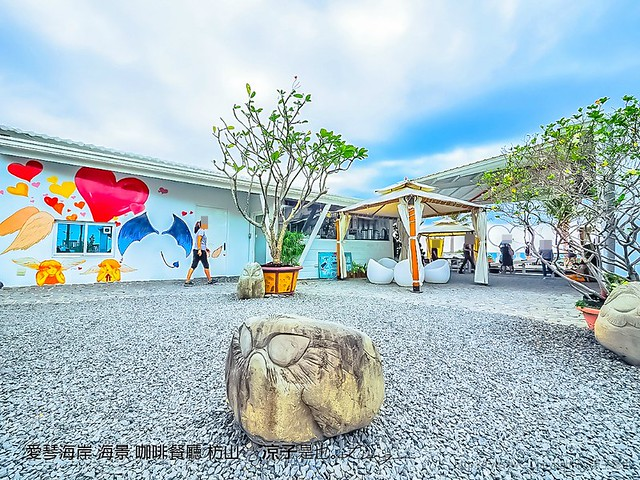 愛琴海岸 海景 咖啡餐廳 枋山 16