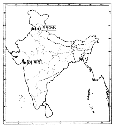 CBSE Sample Papers for Class 10 Social Science in Hindi Medium Paper 2 S26