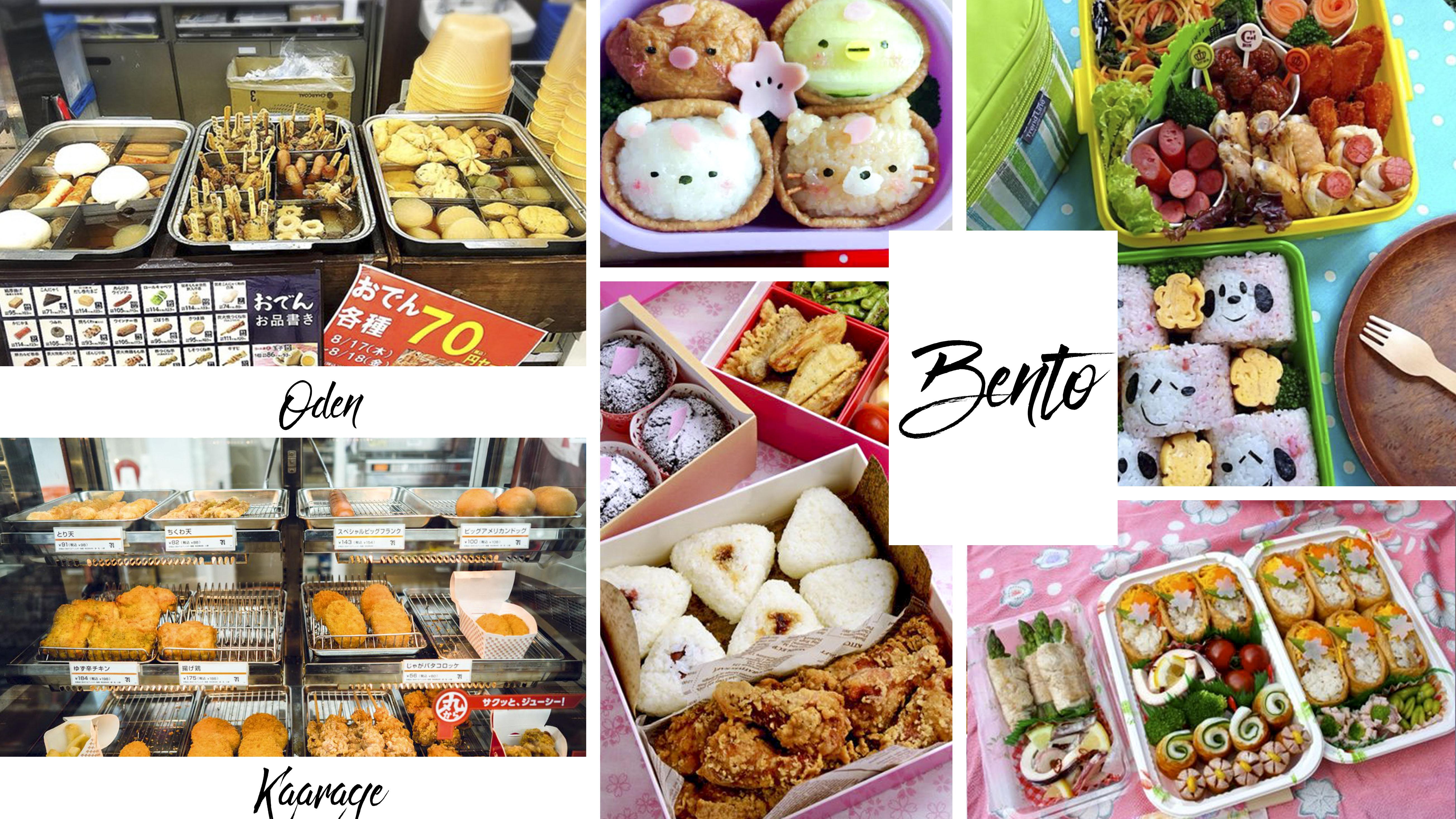 hanami-food