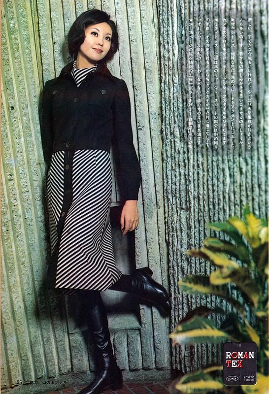 「婦人画報」1971年1月号、35頁。