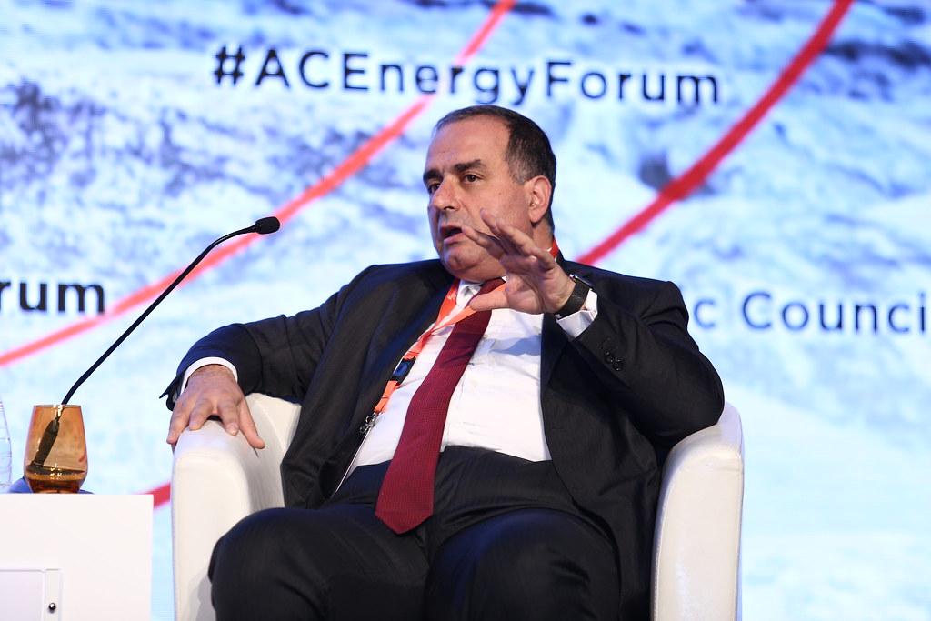 2017 Global Energy Forum