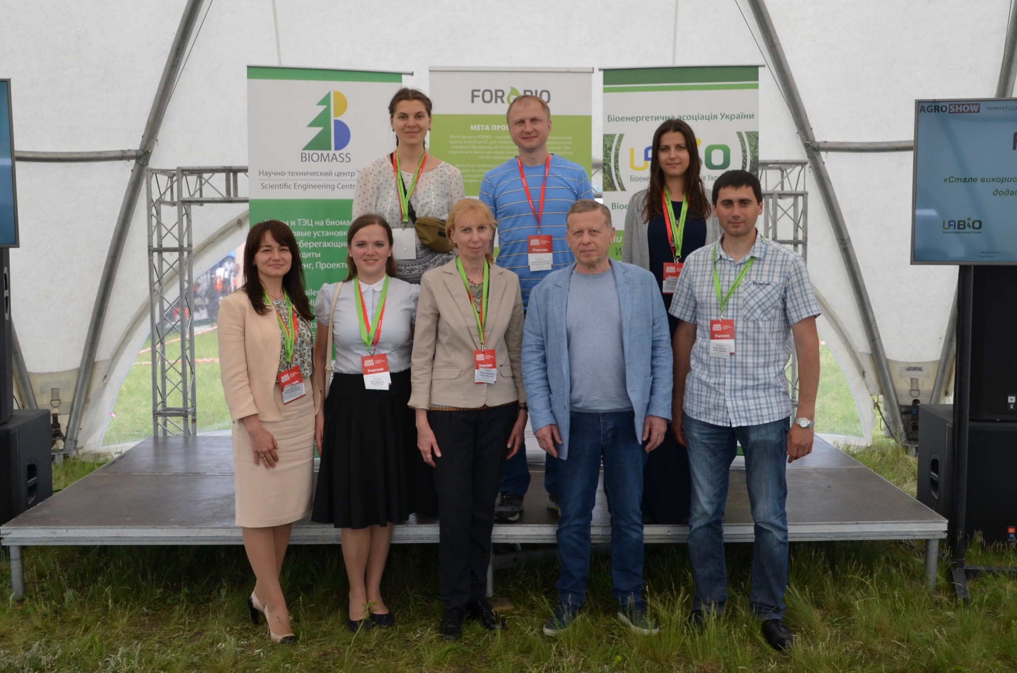 InfoDay FORBIO in Cherkasy, 16 May 2018